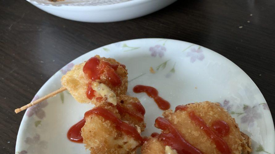 【簡単】チーズドッグを手作り!【ミニサイズ】