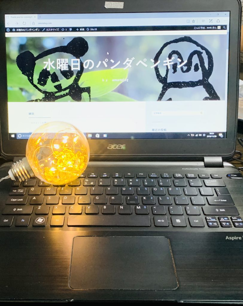 ノートパソコンとUSBライト