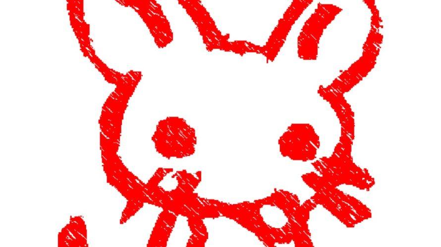 LION BLOG child アバターの変更と吹き出しの入力の方法