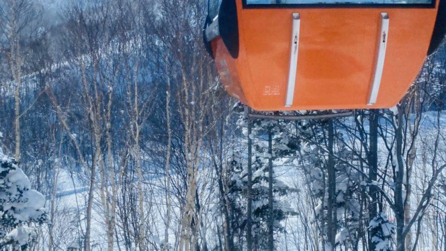 【札幌おすすめスキー場】札幌国際スキー場!コースは長い!広い!足疲れる!!!