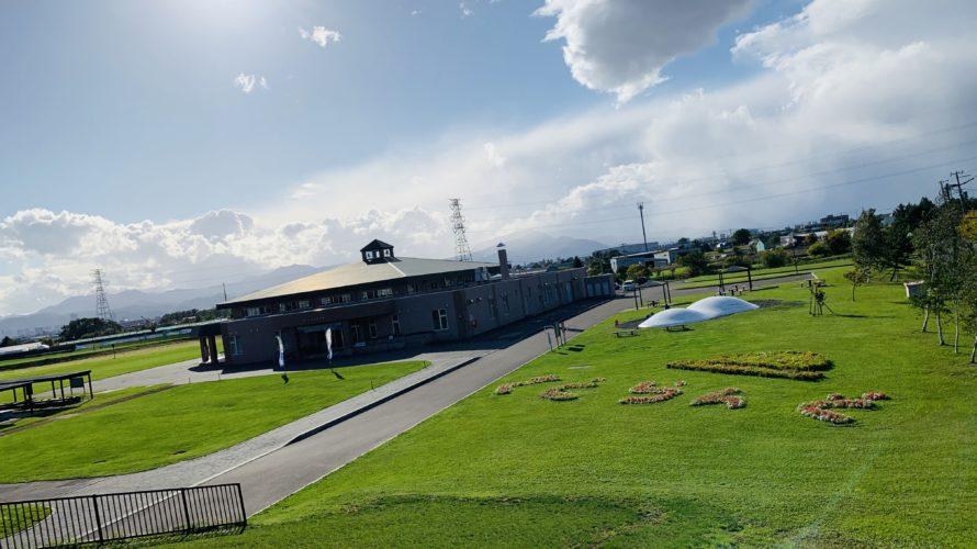 札幌市東区のサッポロさとらんどで収穫体験ができる!札幌秋のおでかけ公園へgo