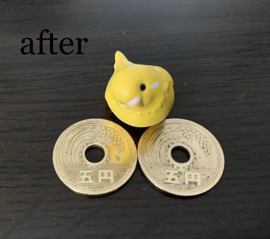 5円アフター