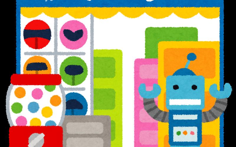 【こんなのあるんだ!?】ネットで見つけたおもしろ雑貨【4回目】おもちゃ編