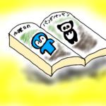 初回限定!ポイント大還元!無料マンガじっくり試し読み!